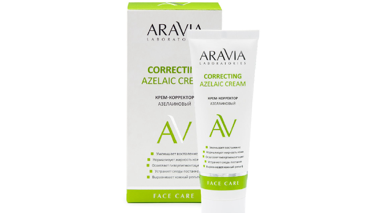 Крем-корректор азелаиновый Azelaic Correcting Cream, ARAVIA Laboratories