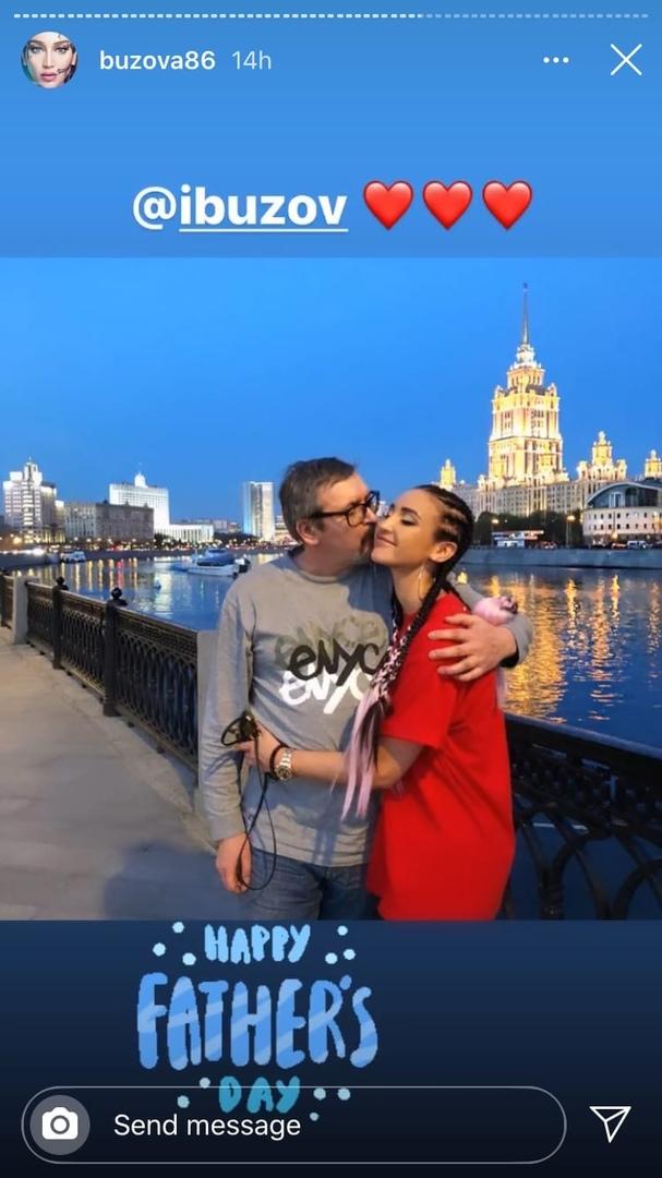 Ольга Бузова и папа