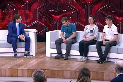 Родственники Сергея у Андрея Малахова