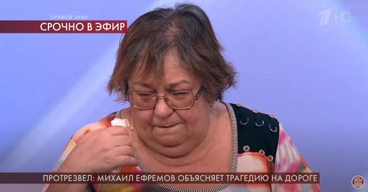 Ирина Стерхова