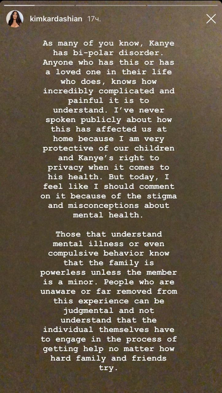 (Instagram: @ kimkardashian)
