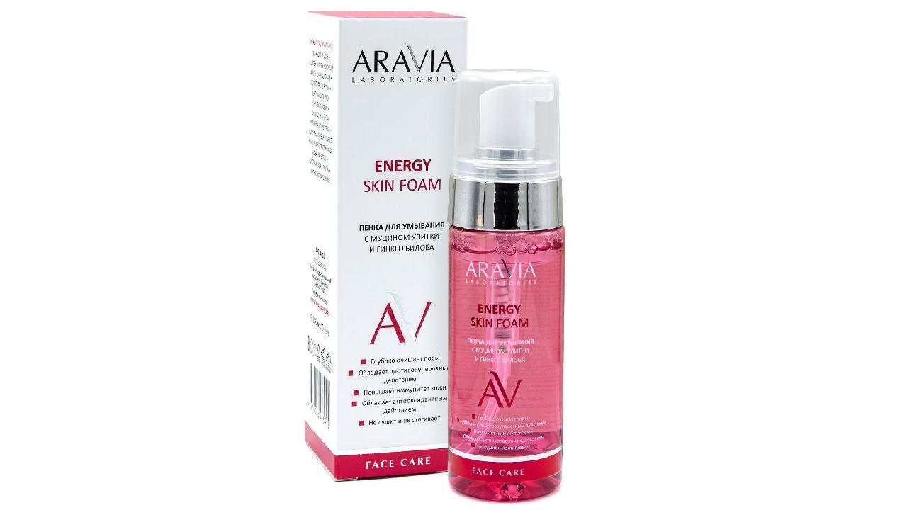 Пенка для умывания с муцином улитки и гинкго билоба Energy Skin Foam, ARAVIA Laboratories