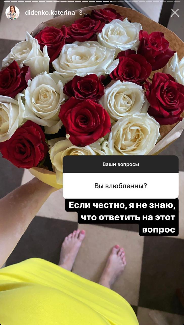 Instagram:@didenko