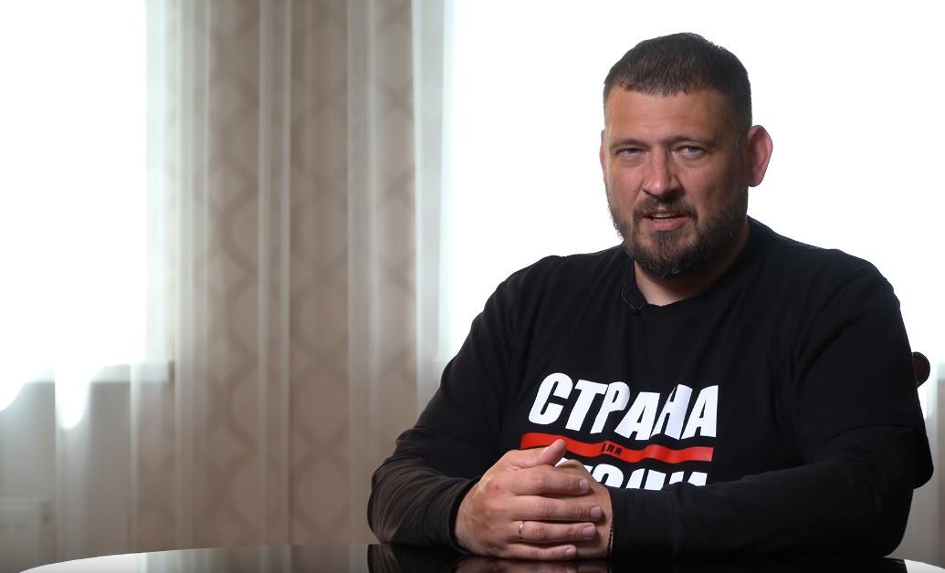 Сергей Тихановский (Фото: «Страна для жизни»)