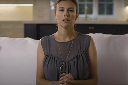 Gucci в центре скандала: наследница империи обвинила родственников в сексуальном насилии