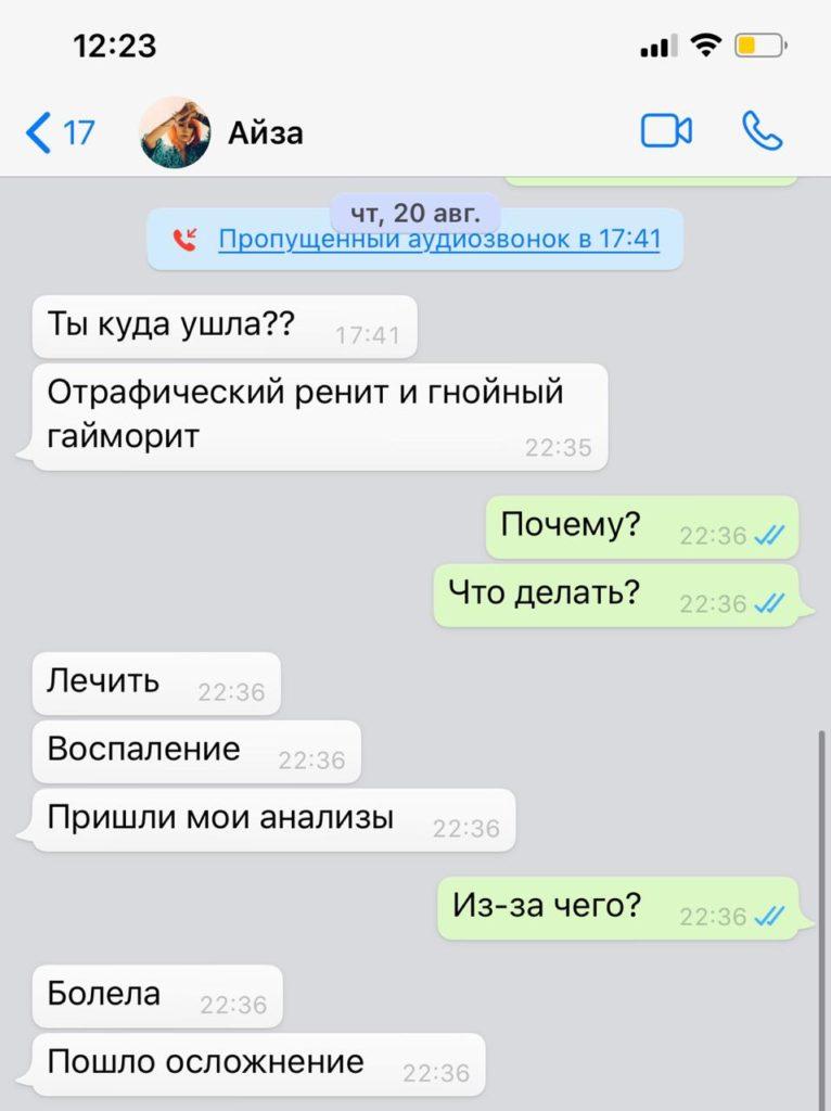WhatsApp Image 2020-09-14 at 12.24.35 (1)