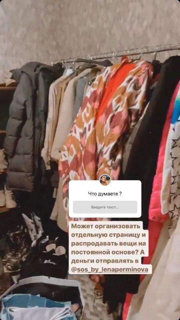 Бесконечные полки: Лена Перминова показала гардеробную