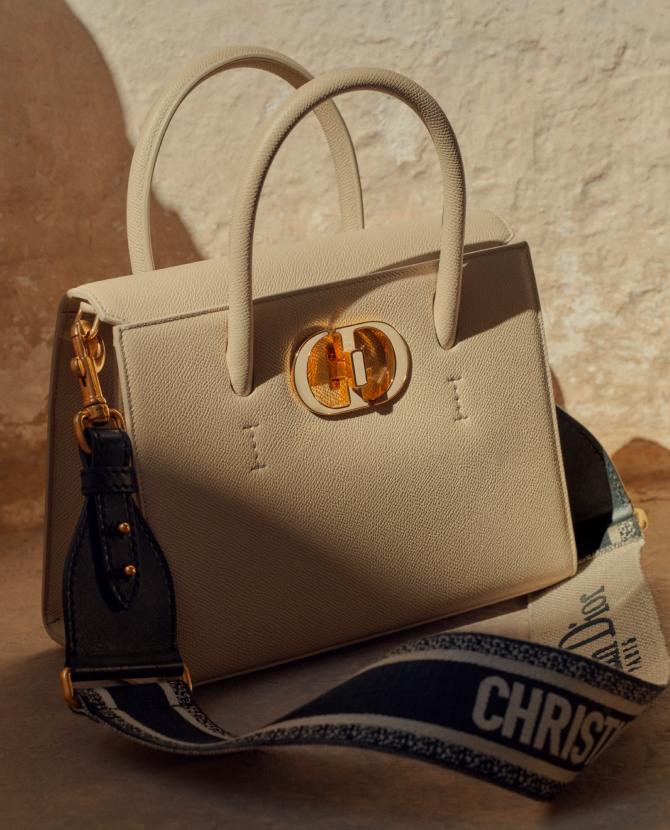 Wishlist: Dior выпустили сумку со съемным ремнём
