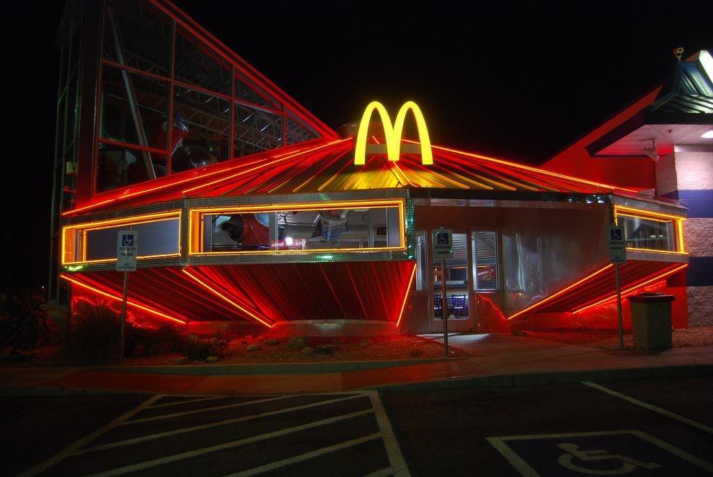 Находка дня: аккаунт с самыми необычными McDonalds