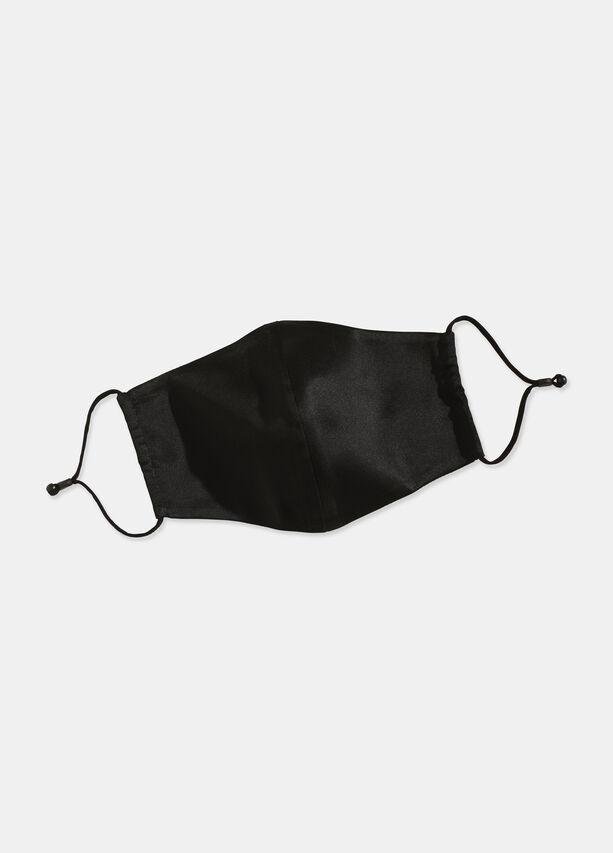 Где купить: стильные защитные маски