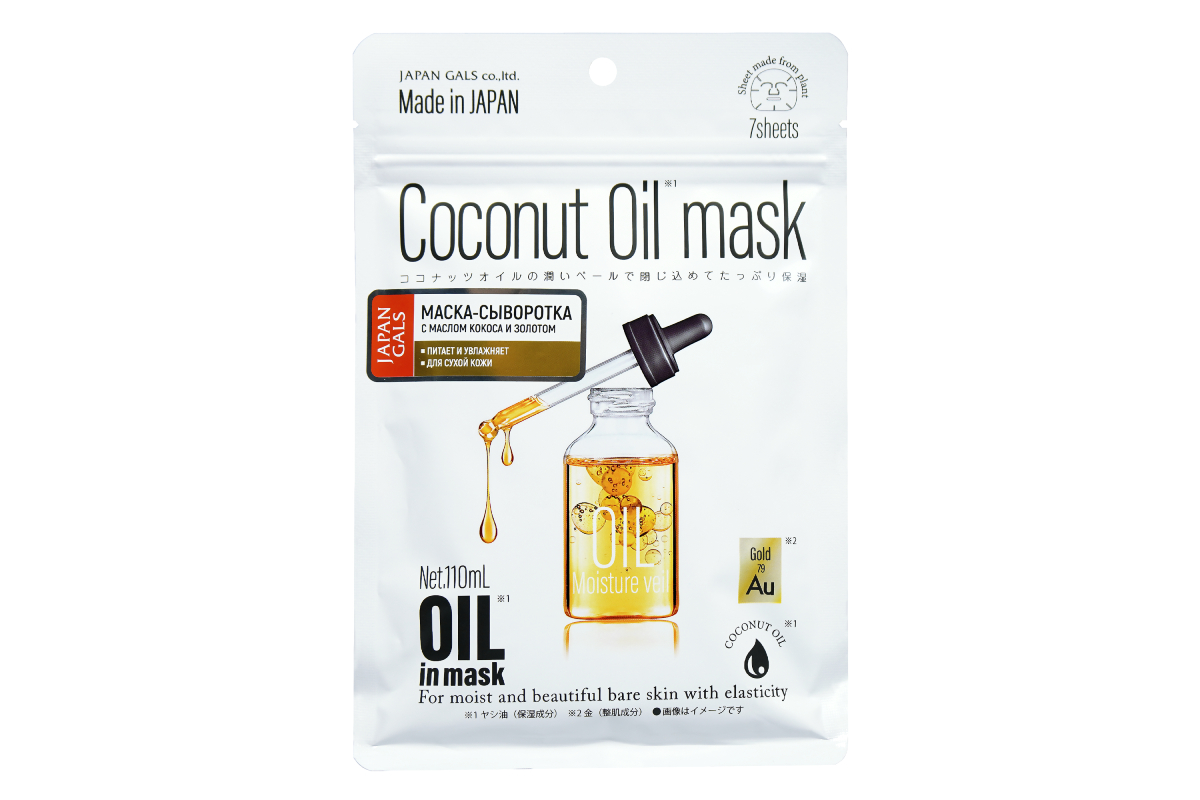Набор увлажняющих масок для лица Japan Gals Coconut Oil Mask Week Pack, 820 р.