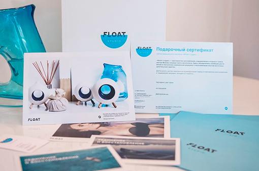 Подарочный сертификат Wellcure & Float