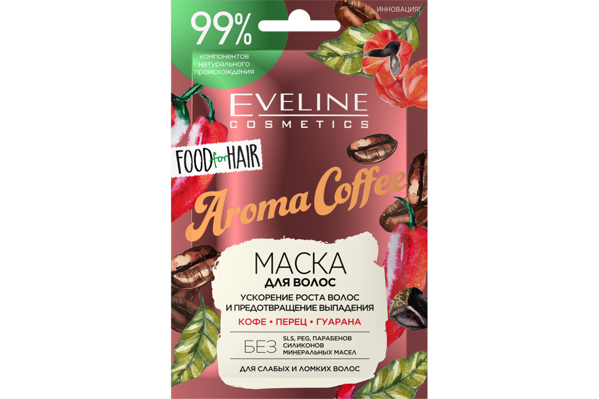 Маска для волос Food for Hair Eveline Cosmetics