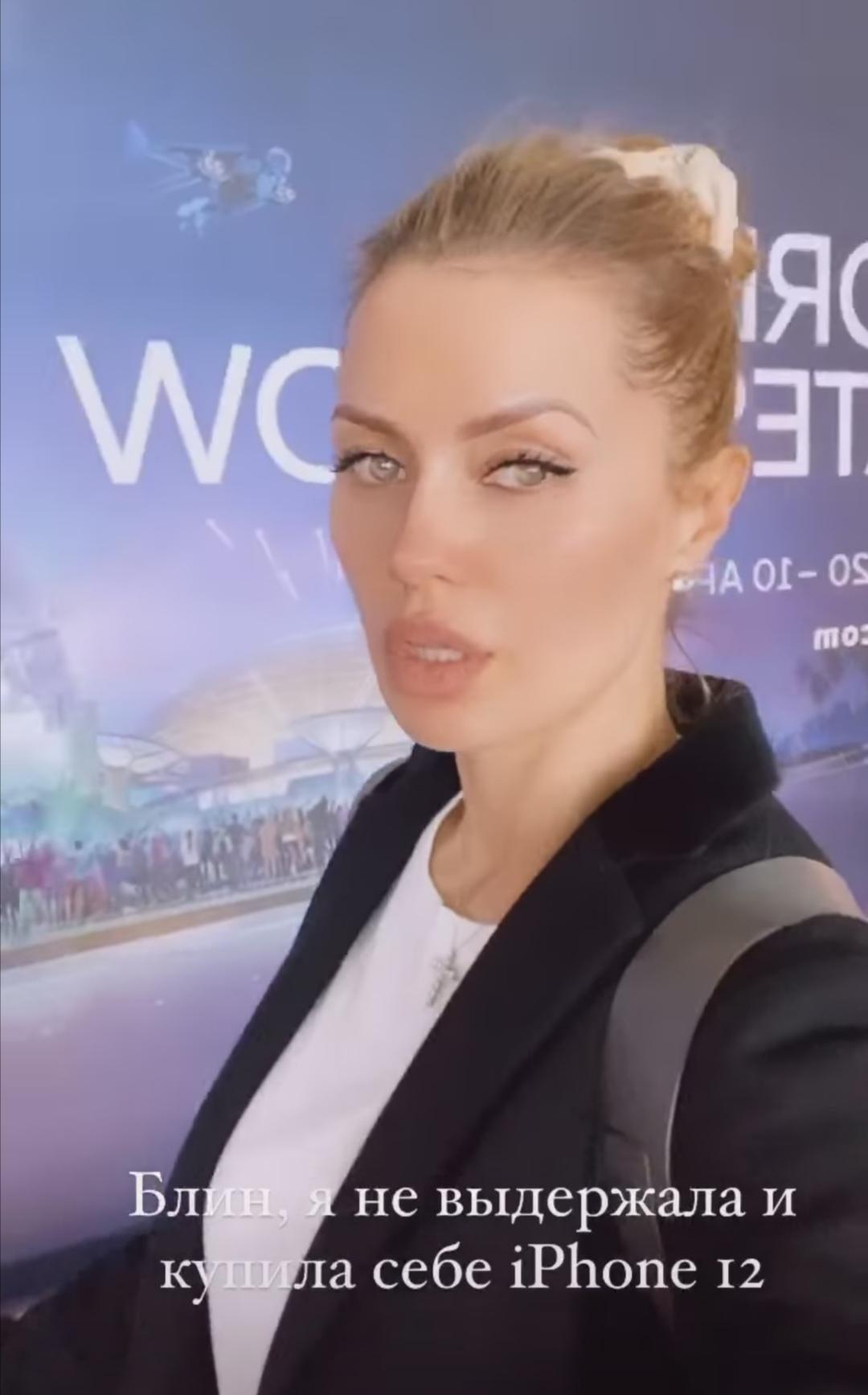 Виктория Боня (фото: @victoriabonya)