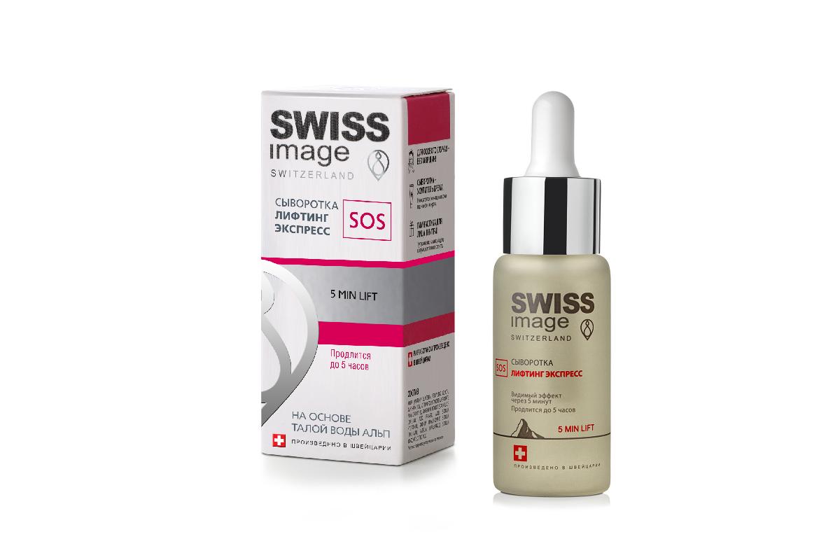 Сыворотка лифтинг экспресс SOS Swiss Image