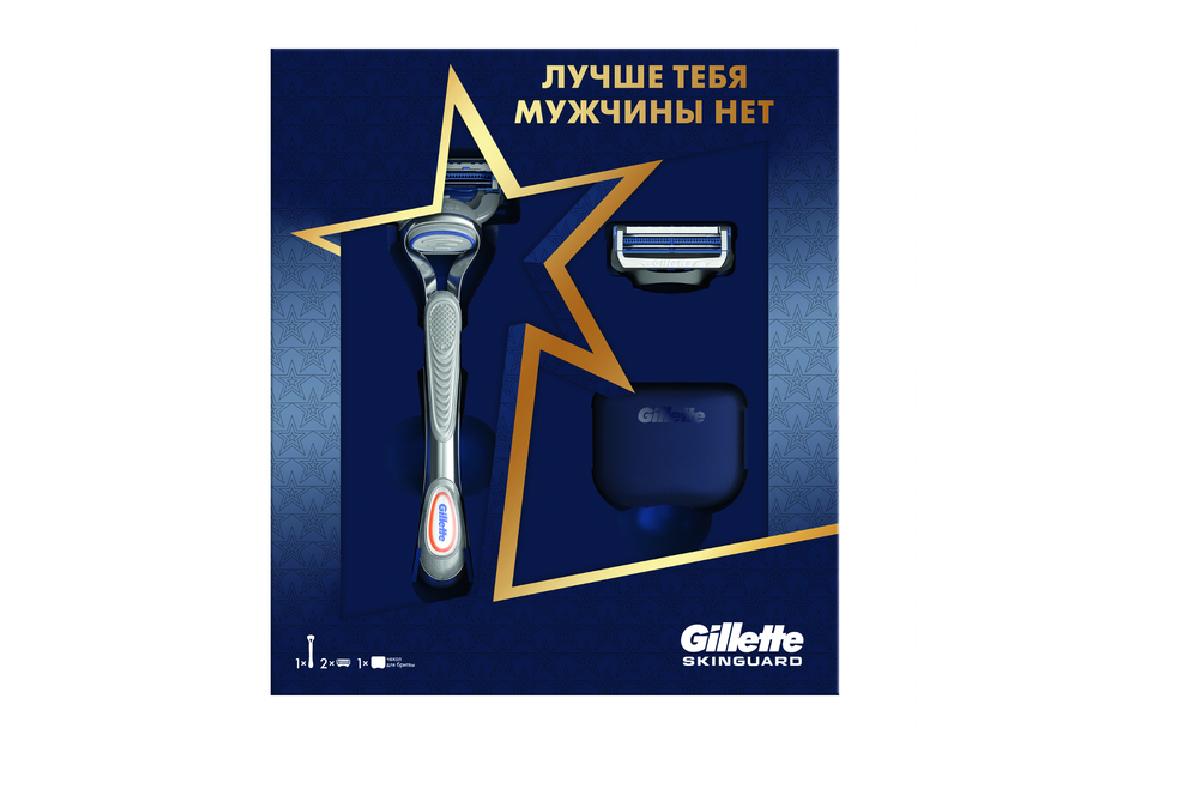 Подарочный набор Gillette SkinGuard с чехлом для бритвы
