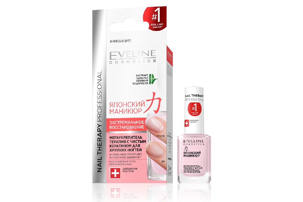 Препарат для укрепления ногтей «Японский маникюр» из серии Nail Therapy Professionnel Eveline