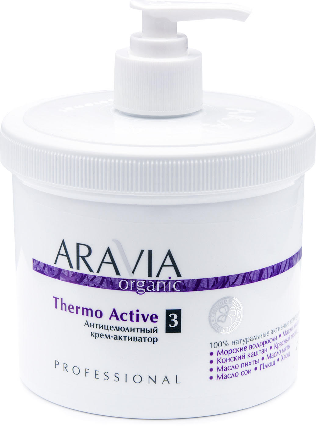 Антицеллюлитный крем-активатор Aravia