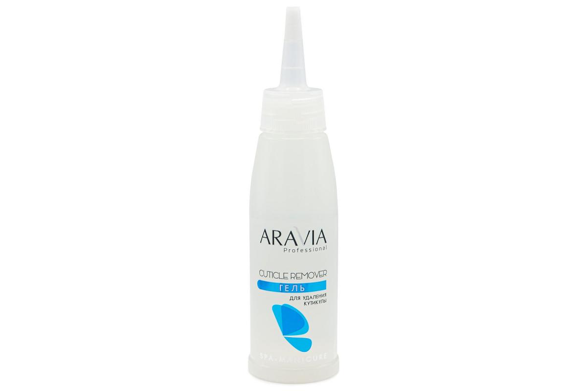 Гель для удаления кутикулы ARAVIA Professional