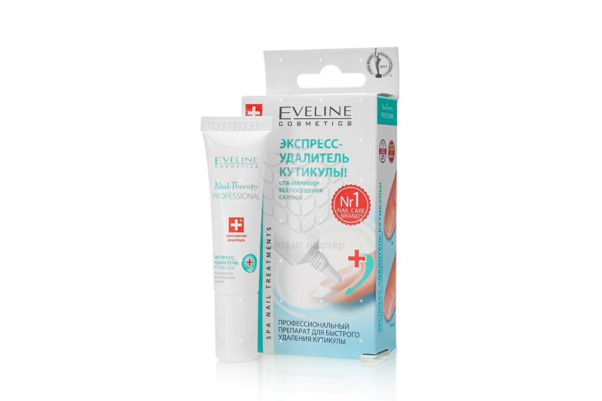 Экспресс-удалитель кутикулы Eveline Cosmetics