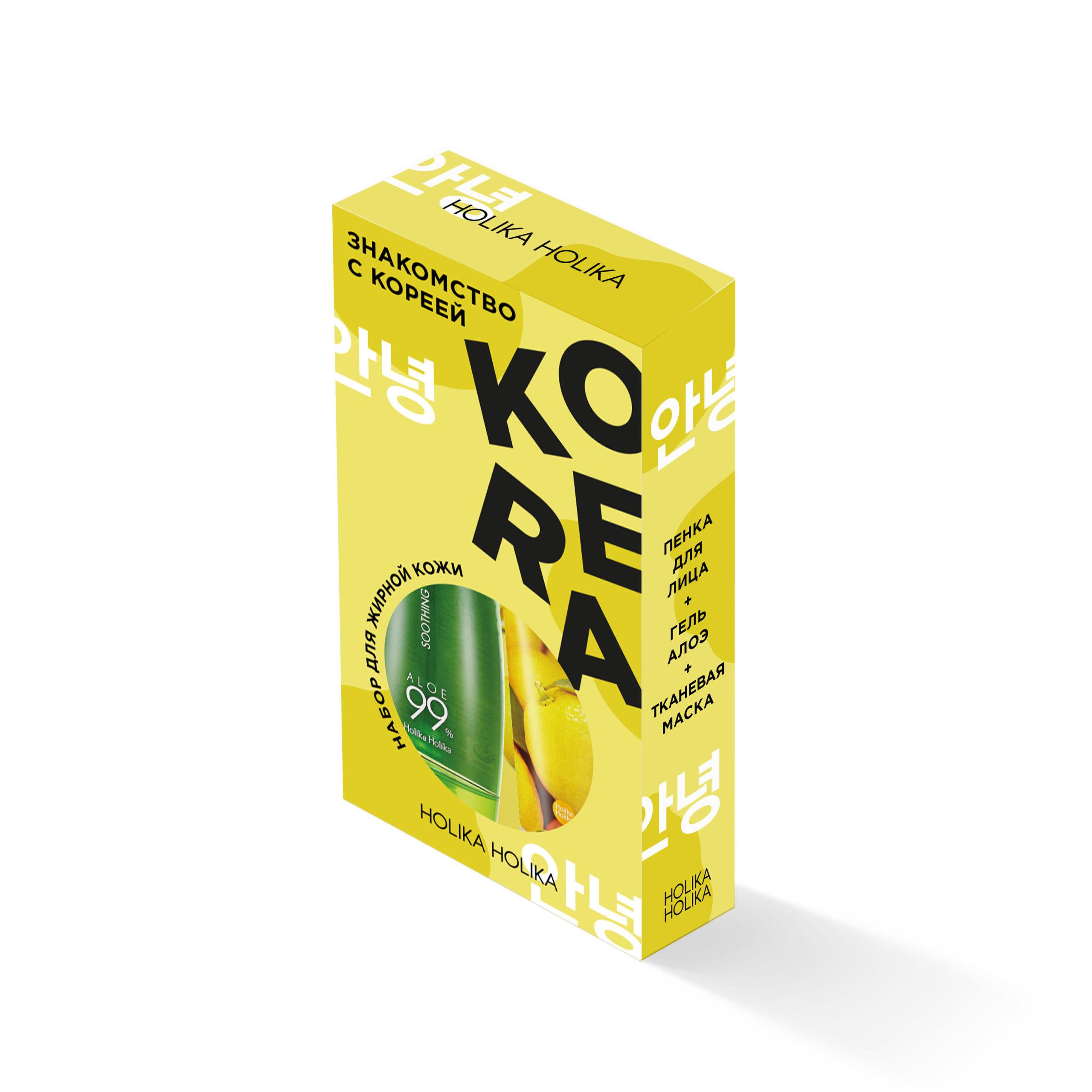 Набор для ухода за кожей HOLIKA HOLIKA «Знакомство с Кореей» – универсальный и практичный, ведь в него входят и пенка для лица, и гель с алоэ, и тканевая маска.