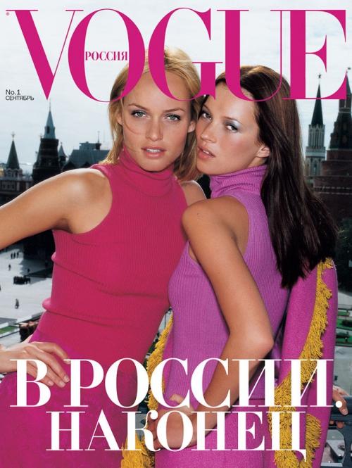 Vogue Россия 1998