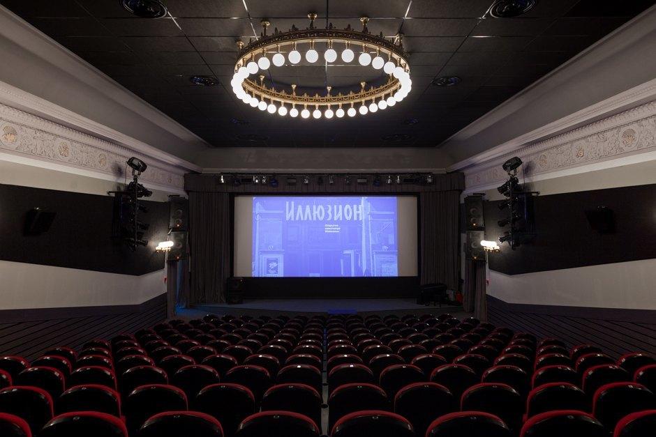 Фото: illuzion-cinema.ru