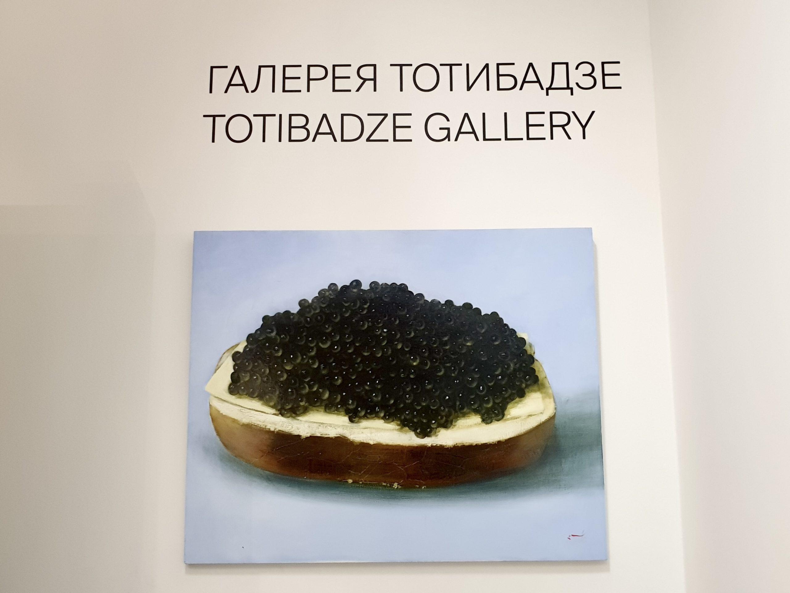 Totibadze Gallery на DA!Moscow