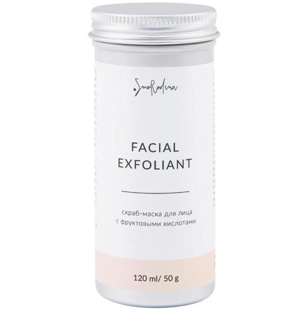 Facial Exfoliant, Smorodina